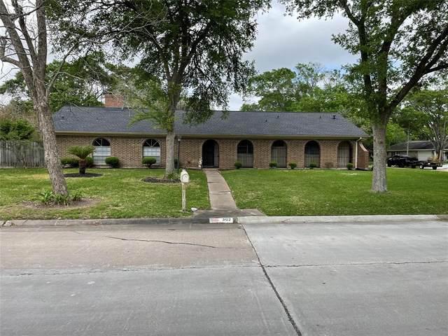 302 Williamsport Street, League City, TX 77573 (MLS #62442196) :: Texas Home Shop Realty