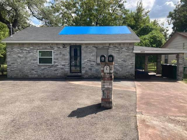 2214 Melbourne Street A, Houston, TX 77026 (MLS #62453174) :: The SOLD by George Team