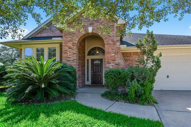 7250 Grants Hollow Lane, Richmond, TX 77407 (MLS #62540676) :: The Heyl Group at Keller Williams