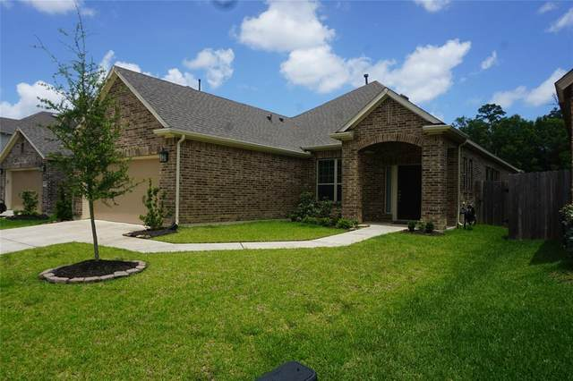 446 Bayberry Landing Way, Crosby, TX 77532 (MLS #62561283) :: The SOLD by George Team