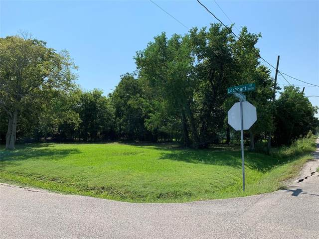 7803 Gladstone Street, Houston, TX 77051 (MLS #62642292) :: My BCS Home Real Estate Group
