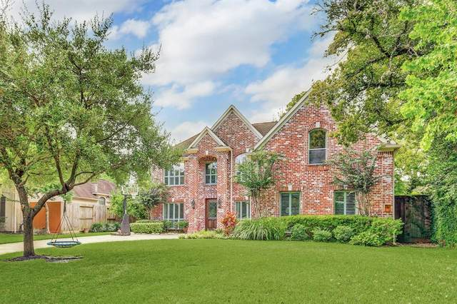 1131 Joshua Lane, Houston, TX 77055 (MLS #62815834) :: The SOLD by George Team