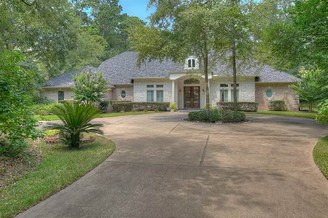 7417 Teaswood Drive, Conroe, TX 77304 (MLS #62843592) :: The Home Branch