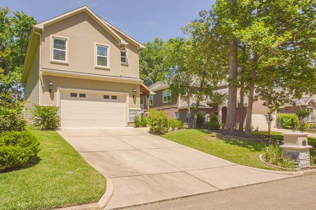 13318 Hilton Head Drive, Montgomery, TX 77356 (MLS #63126756) :: The SOLD by George Team