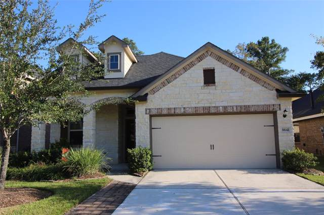 8642 Lighthouse Lake Lane, Houston, TX 77346 (MLS #63181455) :: Texas Home Shop Realty