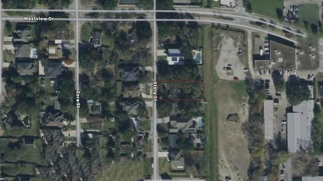 1310 Story Street, Houston, TX 77055 (MLS #63200496) :: The Freund Group