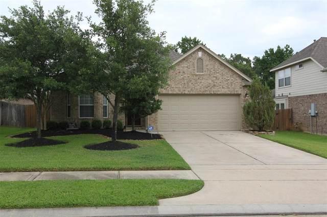 8411 Misty Mountain Trail Lane, Spring, TX 77389 (MLS #63200748) :: Ellison Real Estate Team