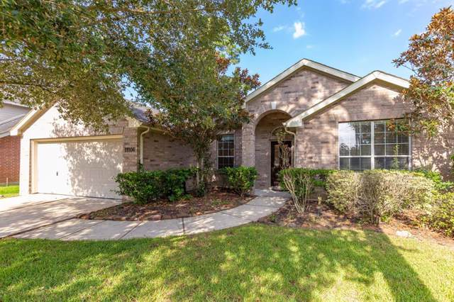 18106 Yellowstone Trail, Humble, TX 77346 (MLS #63345497) :: Texas Home Shop Realty