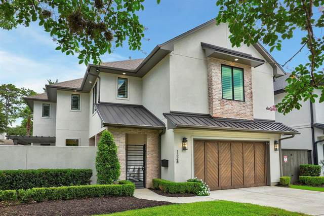 1328 Chippendale Road, Houston, TX 77018 (MLS #63373010) :: The Heyl Group at Keller Williams