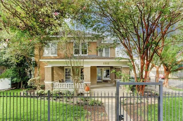 1302 Marshall Street, Houston, TX 77006 (MLS #63374018) :: All Cities USA Realty