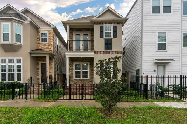 408 W 28th Street, Houston, TX 77008 (MLS #63394832) :: Rachel Lee Realtor