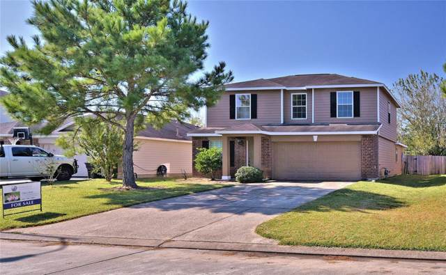 16935 Suffolk Bridge Lane, Houston, TX 77073 (MLS #63415481) :: Texas Home Shop Realty
