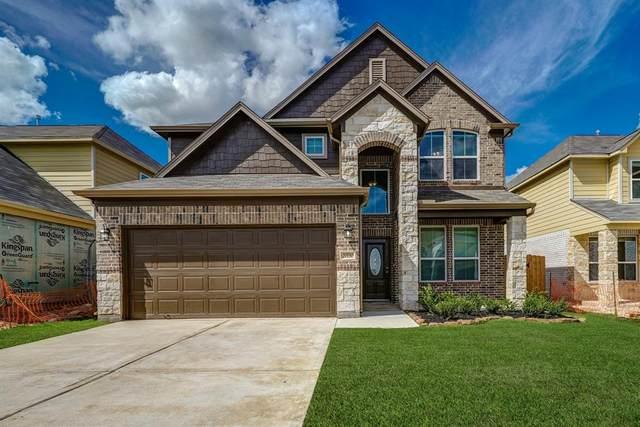20730 Beeston Glade Lane, Katy, TX 77449 (MLS #63449089) :: The Home Branch
