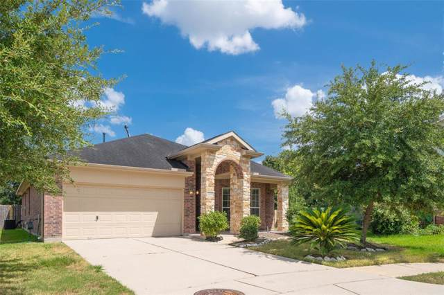 6303 Lost Timber Lane, Houston, TX 77066 (MLS #63451790) :: Texas Home Shop Realty