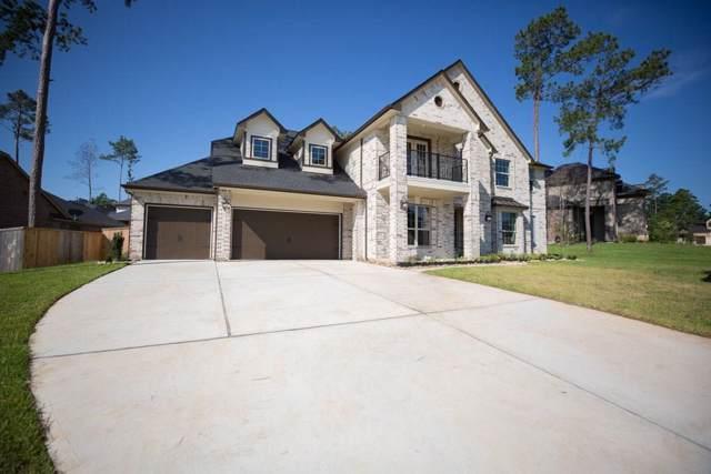 1018 Pleasant Pines Lane, Pinehurst, TX 77362 (MLS #63529878) :: Texas Home Shop Realty