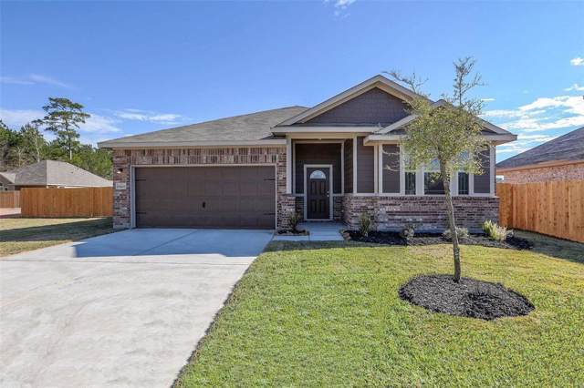 15501 Elizabeth Drive, Beaumont, TX 77705 (MLS #63559664) :: Texas Home Shop Realty