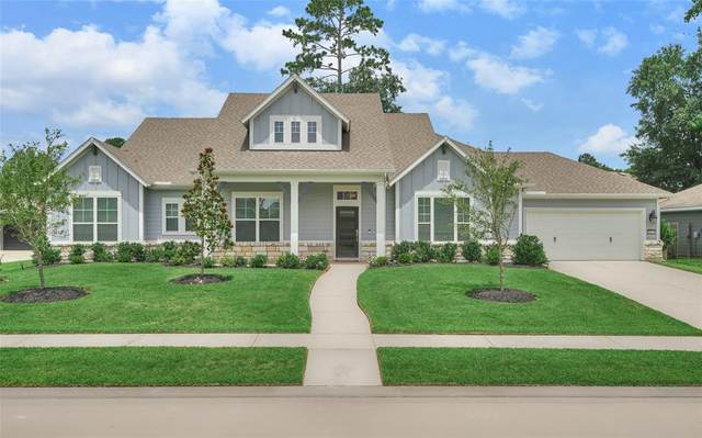 31235 Arbor Forest Lane, Spring, TX 77386 (MLS #63658518) :: The SOLD by George Team