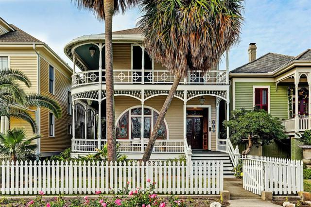 1417 24th Street, Galveston, TX 77550 (MLS #63871917) :: Texas Home Shop Realty
