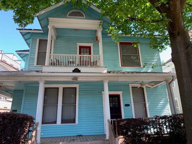 606 W Drew Street, Houston, TX 77006 (MLS #64066327) :: Caskey Realty
