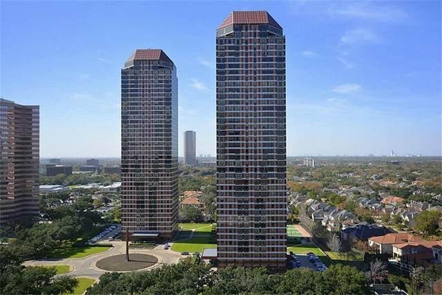 5110 San Felipe #241, Houston, TX 77056 (MLS #64096928) :: Connect Realty