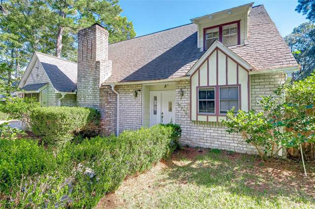 13942 E Cypress Forest Drive, Houston, TX 77070 (MLS #64099199) :: Texas Home Shop Realty