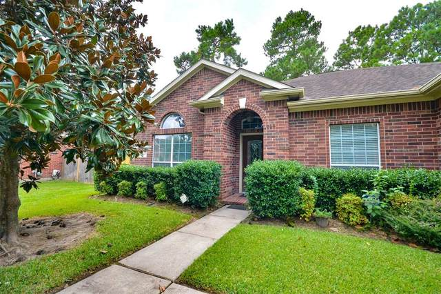 18611 Agile Pines Drive, Humble, TX 77346 (MLS #64365593) :: The SOLD by George Team