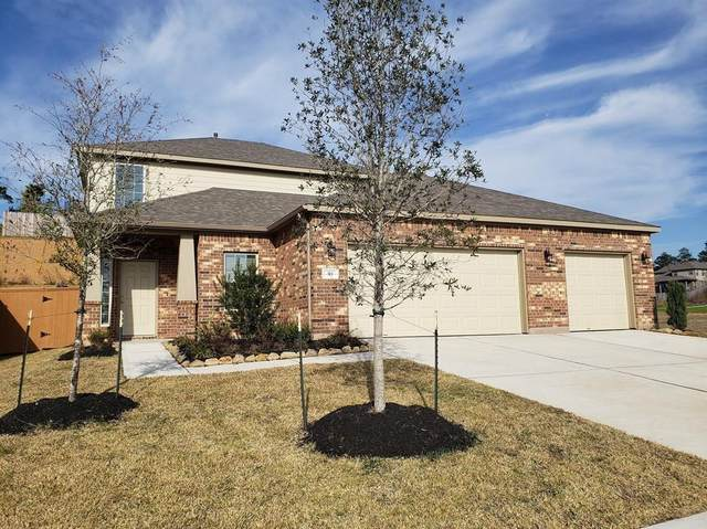311 Nettle Tree Court, Conroe, TX 77304 (MLS #64514389) :: Giorgi Real Estate Group