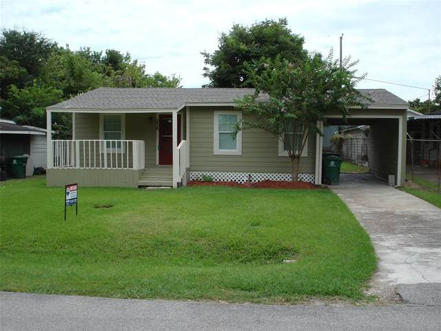 238 Owens Street, Houston, TX 77029 (MLS #6456090) :: All Cities USA Realty