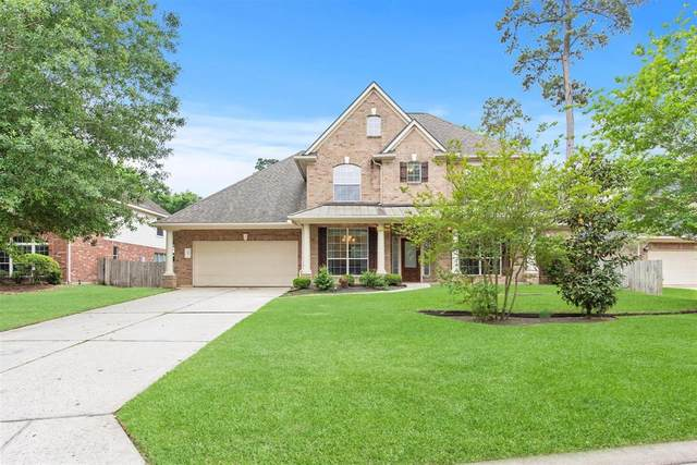 45 Marquise Oaks, Spring, TX 77382 (MLS #64571931) :: The Queen Team