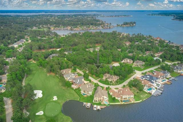 339 W Shore Lane, Montgomery, TX 77356 (MLS #64692250) :: The SOLD by George Team
