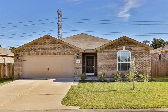 20526 Faith Millstream Drive, Humble, TX 77338 (MLS #64722439) :: NewHomePrograms.com LLC