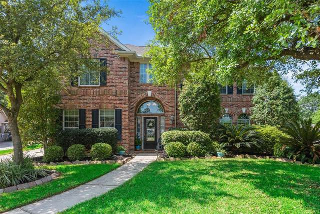 11847 Gray Forest Trail, Tomball, TX 77377 (MLS #64937082) :: Bray Real Estate Group