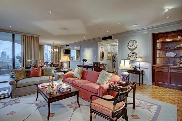 3711 San Felipe Street 13B, Houston, TX 77027 (MLS #64943225) :: My BCS Home Real Estate Group