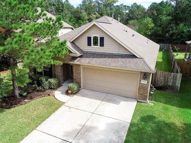 13718 Slate Mountain Lane, Houston, TX 77044 (MLS #65036246) :: Caskey Realty