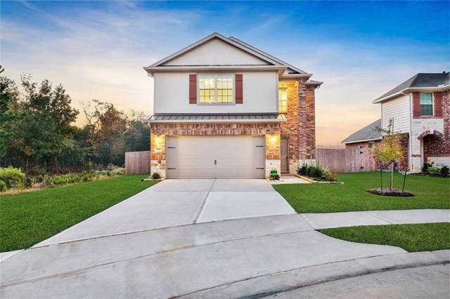 3730 Arbor Trails Drive, Humble, TX 77338 (MLS #65047063) :: TEXdot Realtors, Inc.