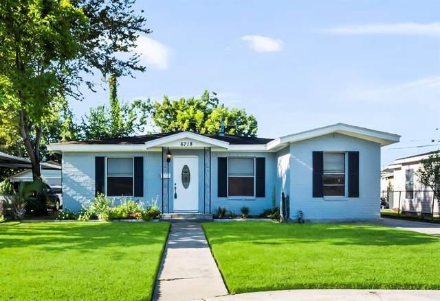 6718 Keller Street, Houston, TX 77087 (MLS #6506089) :: Ellison Real Estate Team