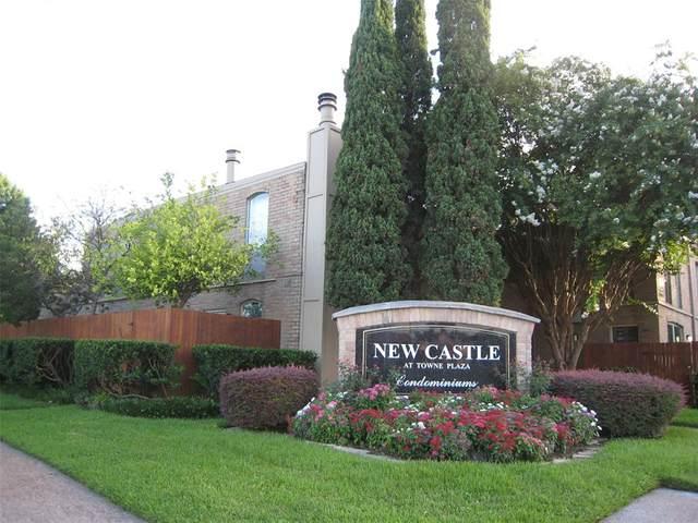 4633 Wild Indigo St #555, Houston, TX 77027 (MLS #65092257) :: Caskey Realty
