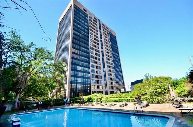 5150 Hidalgo Street #201, Houston, TX 77056 (MLS #65093796) :: My BCS Home Real Estate Group
