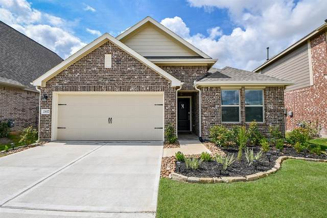23027 Birchwood Valley Lane, Katy, TX 77493 (MLS #65250192) :: Texas Home Shop Realty