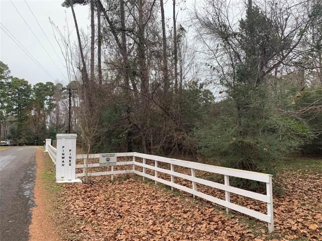 154 Lake Pines Circle, Livingston, TX 77351 (MLS #65341953) :: Ellison Real Estate Team