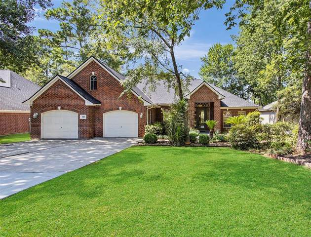 181 Park Way, Montgomery, TX 77356 (MLS #65348227) :: The Home Branch