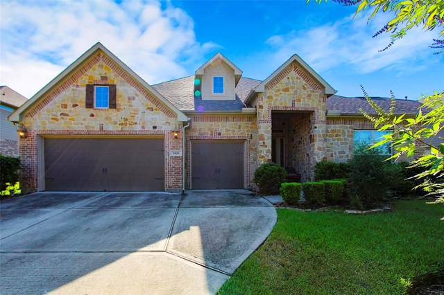 1905 Graystone Hills Drive, Conroe, TX 77304 (MLS #65378004) :: The Queen Team