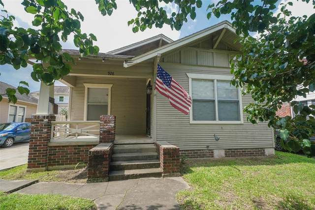 928 Byrne Street, Houston, TX 77009 (MLS #65783672) :: The SOLD by George Team
