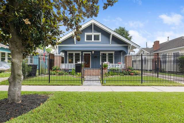 941 Woodland Street, Houston, TX 77009 (MLS #65948850) :: The SOLD by George Team