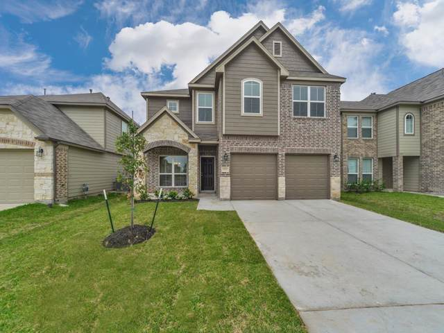 8211 Quiet Prairie Trail, Houston, TX 77049 (MLS #66142550) :: Giorgi Real Estate Group