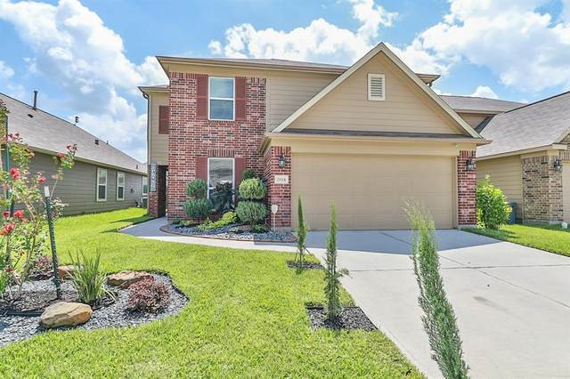 21114 Fox Orchard Court, Humble, TX 77338 (MLS #66208513) :: The SOLD by George Team