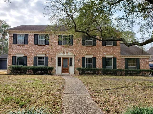 10711 Laneview Drive, Houston, TX 77070 (MLS #66285194) :: Michele Harmon Team