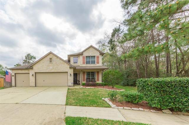 14402 Gadwall Court, Houston, TX 77044 (MLS #66309097) :: My BCS Home Real Estate Group