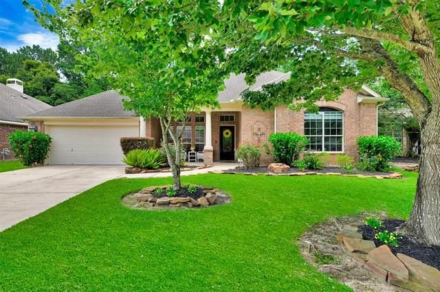 12919 Mallard Way, Houston, TX 77044 (MLS #66681256) :: Giorgi Real Estate Group