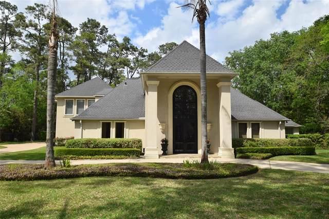 11312 Kingsworthy Lane, Houston, TX 77024 (MLS #66704029) :: Lerner Realty Solutions